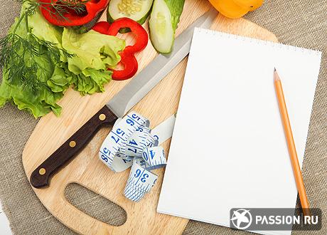 считать калории для похудения программа скачать