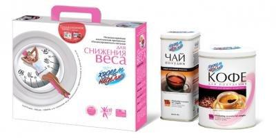 Качественные препараты для похудения