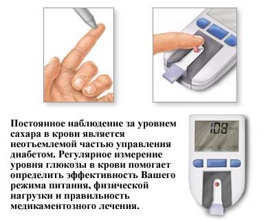 Нормы содержания сахара в крови человека таблица по возрастам