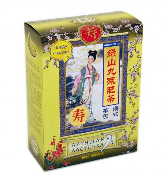 летящая ласточка чай для похудения экстра