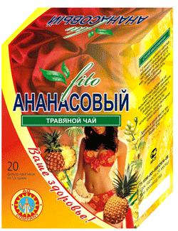 фито чай ананас для похудения где купить