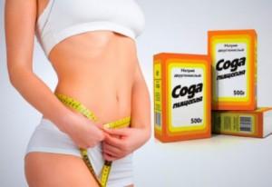полисорб для похудения и очищения организма