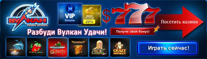 Современные Эмуляторы Слотов Онлайн 2016 Бонус За Регистрацию С Выводом