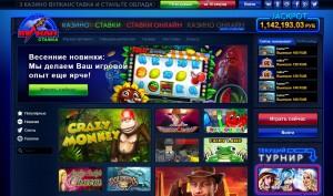 Отзывы о интернет казино вулкан ставка интернет казино со слот играми за виртуальные фишки