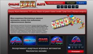 Играть игровой автомат резидент бесплатно