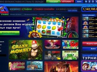 Играть слоты вулкан онлайн игровые автоматы ва-банк раменское