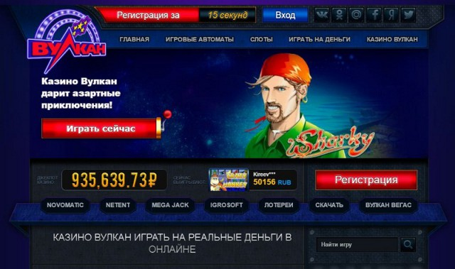 vulkan com 26 ru