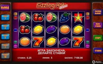 Игровые автоматы вулкан удачи онлайнi слот автоматы бесплатные симуляторы