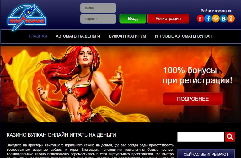 http vulcan online